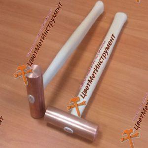 Mednyj molotok iskrobezopasnyj 0,8 kg Медный молоток искробезопасный 0,8 кг
