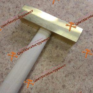 Latunnyj molotok iskrobezopasnyj 1,5 kg http://cvetmetinstrument.ru/