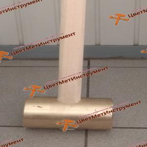 Latunnyj molotok iskrobezopasnyj 2 kg http://cvetmetinstrument.ru/